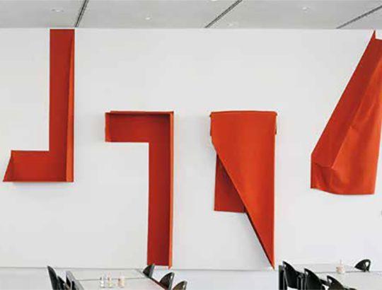 FRANZ ERHARD WALTHER Organon, plastisch, 1986